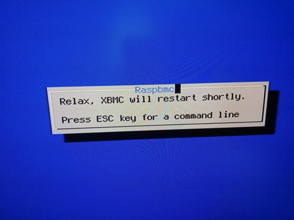 「落ち着くデース!XBMCはもうすぐ再起動されるのデース!」的な。
