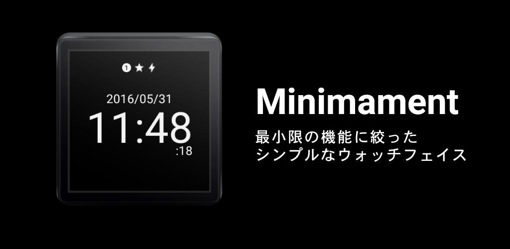 「Minimament」プロモ画像